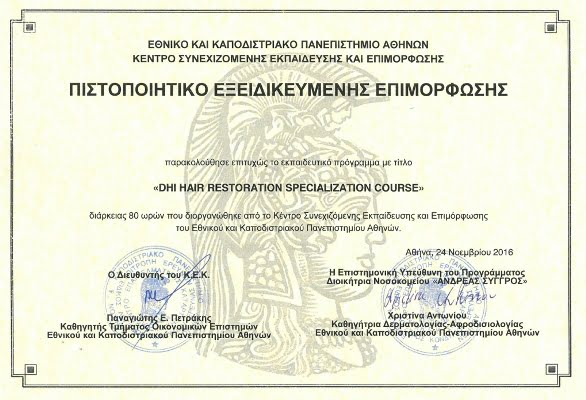 DHI Physicians Certified in Hair Transplantation at an Academic Level (University of Athens)